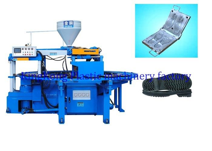 Single Color Rotary PVC TPR Sole Moulding Machine For Sport Shoe / Outside Shoe