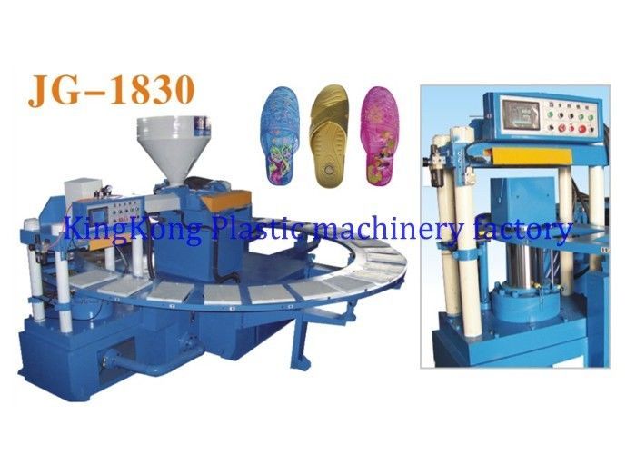 Automatic Air Blow Moulding Machine For Sandal Making / PVC Slipper